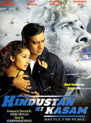 Hindustan Ki Kasam - Indian DVD movie cover (thumbnail)