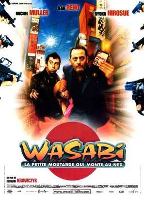 Wasabi - French Movie Poster (thumbnail)