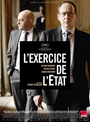 L'exercice de l'État - French Movie Poster (thumbnail)
