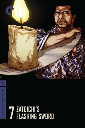 Zatôichi abare tako - Movie Cover (thumbnail)