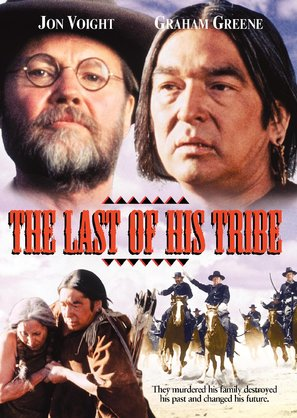 The Last of His Tribe - poster (thumbnail)