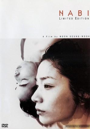 Nabi - South Korean poster (thumbnail)