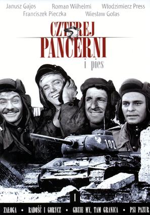 """Czterej pancerni i pies"" - Polish DVD movie cover (thumbnail)"