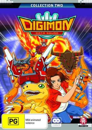 """Digimon Data Squad"" - Australian DVD cover (thumbnail)"