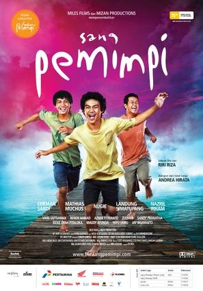 Sang pemimpi - Indonesian Movie Poster (thumbnail)
