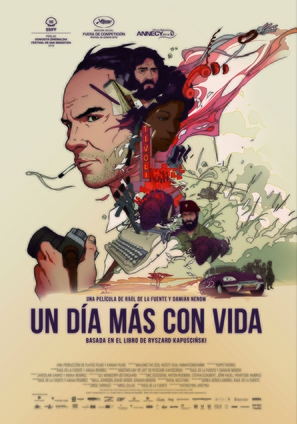 Another Day of Life - Spanish Movie Poster (thumbnail)