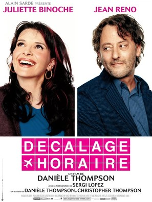 Décalage horaire - French Movie Poster (thumbnail)
