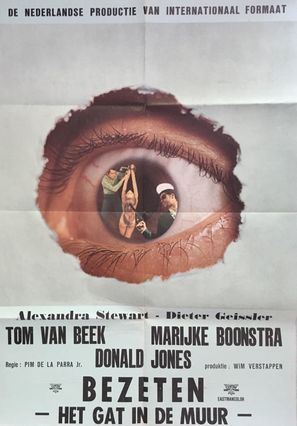 Bezeten - Het gat in de muur - Dutch Movie Poster (thumbnail)