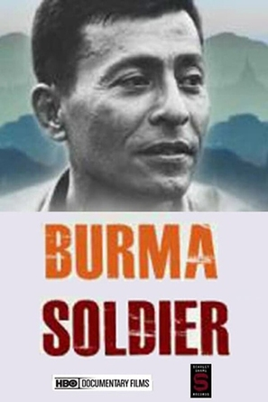 Burma Soldier - Movie Cover (thumbnail)