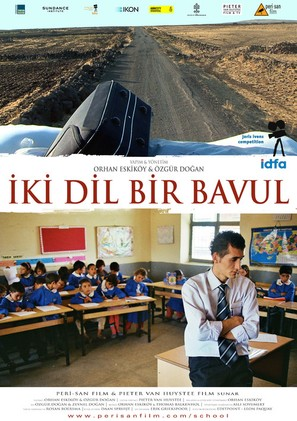 On the Way to School - Turkish Movie Poster (thumbnail)