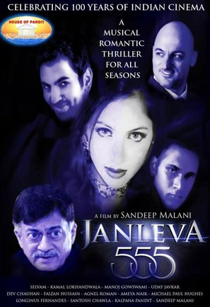 Janleva 555 - Indian Movie Poster (thumbnail)