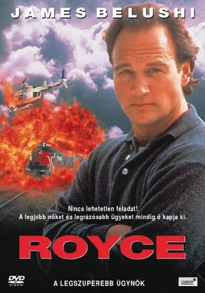 Royce - Hungarian DVD movie cover (thumbnail)