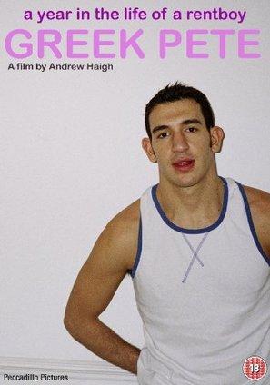Greek Pete - British Movie Cover (thumbnail)