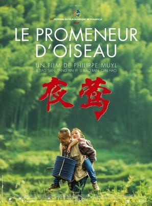 Ye Ying - Le promeneur d'oiseau - French Movie Poster (thumbnail)