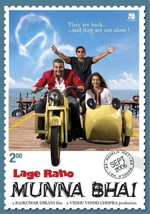 Lage Raho Munnabhai - Indian Movie Poster (thumbnail)