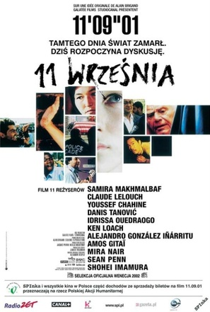 11'09''01 - September 11 - Polish Movie Poster (thumbnail)
