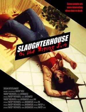 Slaughterhouse of the Rising Sun - poster (thumbnail)