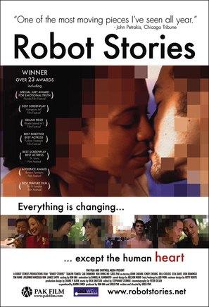 Robot Stories - Movie Poster (thumbnail)