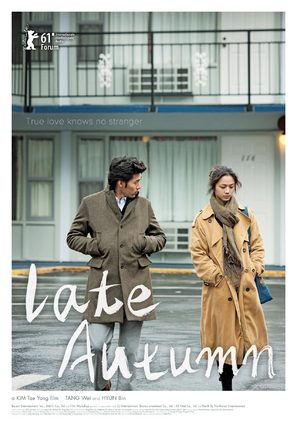 Late Autumn - South Korean Movie Poster (thumbnail)