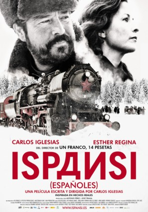 Ispansi! - Spanish Movie Poster (thumbnail)