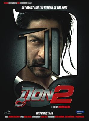 Don 2 - Indian Movie Poster (thumbnail)