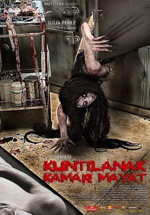 Kuntilanak kamar mayat - Indonesian Movie Poster (thumbnail)