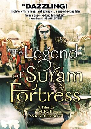Ambavi Suramis tsikhitsa - Movie Poster (thumbnail)