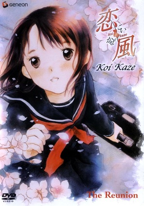 """Koi kaze"" - Movie Cover (thumbnail)"