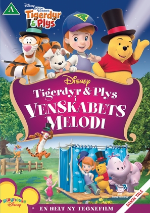 """My Friends Tigger & Pooh"" - Danish Movie Cover (thumbnail)"