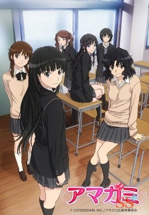 """Amagami SS"" - Japanese Movie Poster (thumbnail)"
