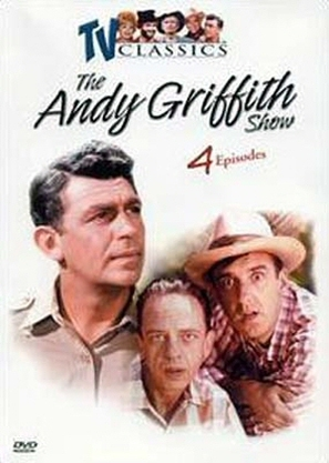 """The Andy Griffith Show"" - DVD cover (thumbnail)"