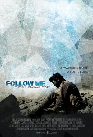 Follow Me: The Yoni Netanyahu Story - Movie Poster (thumbnail)