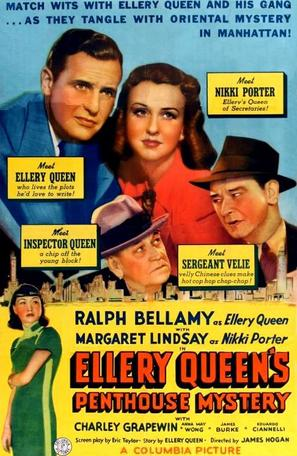 Ellery Queen's Penthouse Mystery - Movie Poster (thumbnail)