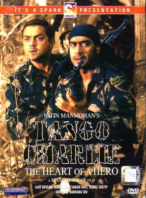 Tango Charlie - Indian Movie Cover (thumbnail)