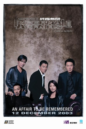 Mou gaan dou III: Jung gik mou gaan - Singaporean Movie Poster (thumbnail)