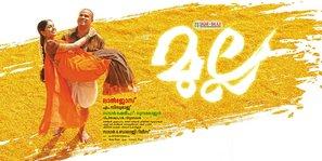 Mulla - Indian Movie Poster (thumbnail)