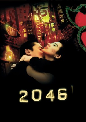 2046 - Hong Kong Movie Poster (thumbnail)