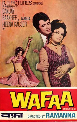 Wafaa Mp4 Movie Download