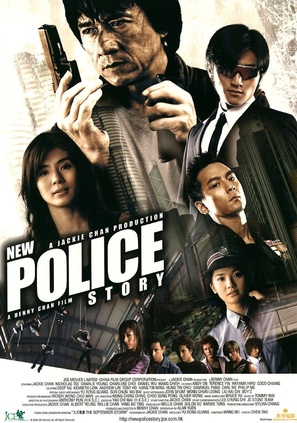New Police Story - Hong Kong Movie Poster (thumbnail)
