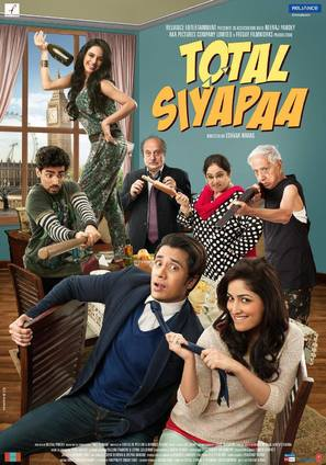 Total Siyapaa - Indian Movie Poster (thumbnail)
