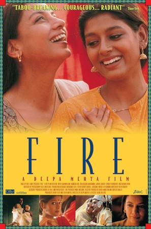 Fire - Indian Movie Poster (thumbnail)
