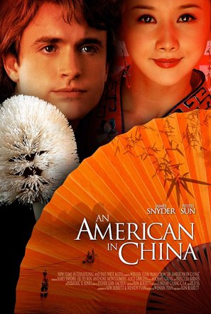 An American in China - Movie Poster (thumbnail)