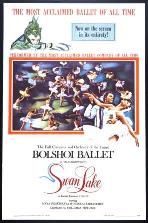 Lebedinoe ozero - Movie Poster (thumbnail)