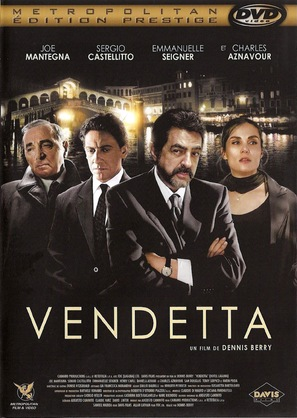 Laguna - French Movie Cover (thumbnail)