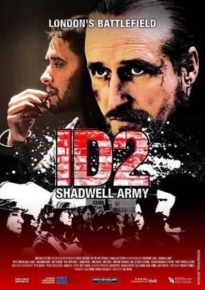 ID2: Shadwell Army - British Movie Poster (thumbnail)
