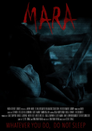 Mara - British Movie Poster (thumbnail)