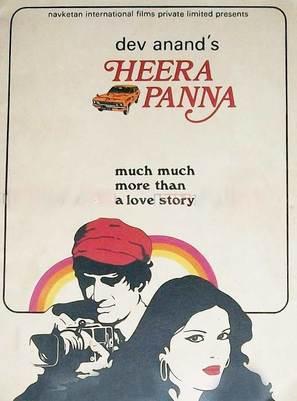 Heera Panna - Indian Movie Poster (thumbnail)