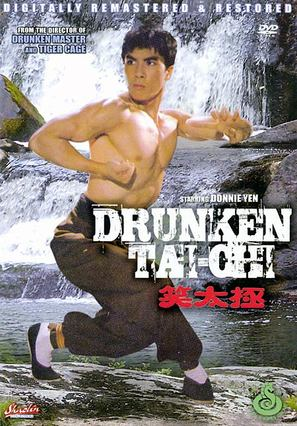 Drunken Tai-Chi - Movie Cover (thumbnail)