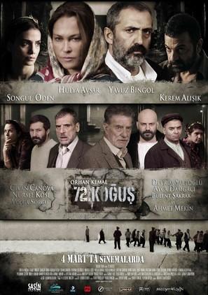 72. Kogus - Turkish Movie Poster (thumbnail)