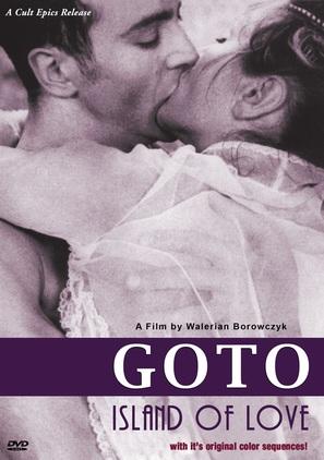 Goto, l'île d'amour - DVD cover (thumbnail)